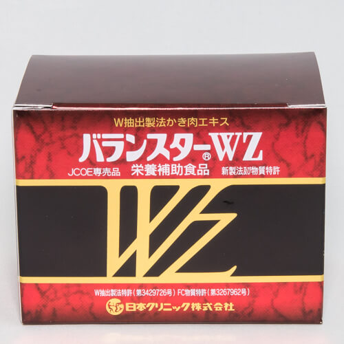 バランスターWZ 4粒*10袋
