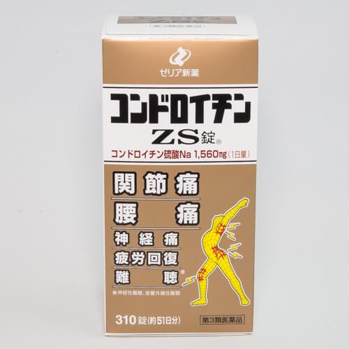 ゼリア コンドロイチンZS錠 310錠(約51日分)