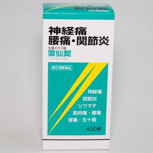 雲仙錠 430錠
