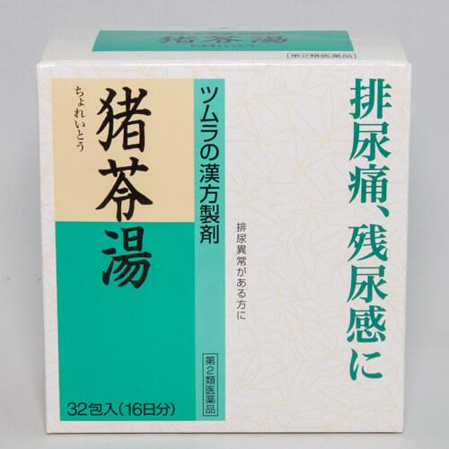 ツムラ 猪苓湯 32包(16日分)