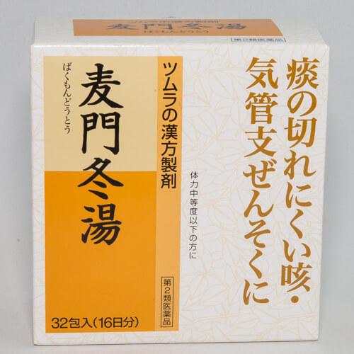 ツムラ 麦門冬湯 32包(16日分)