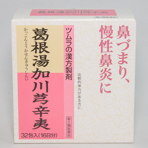 ツムラ 葛根湯加川キュウ辛夷 32包(16日分)