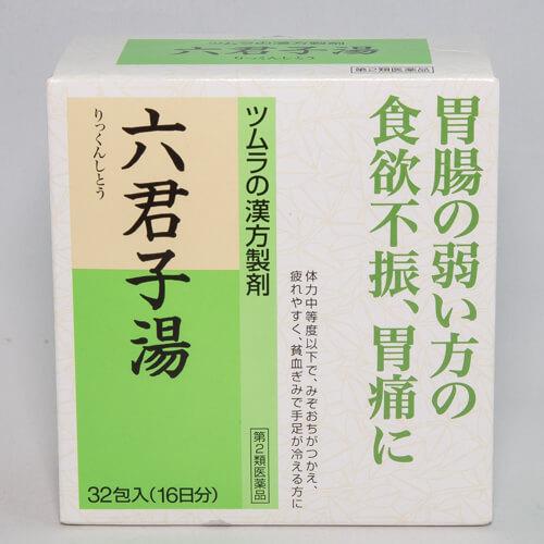 ツムラ 六君子湯 32包(16日分)