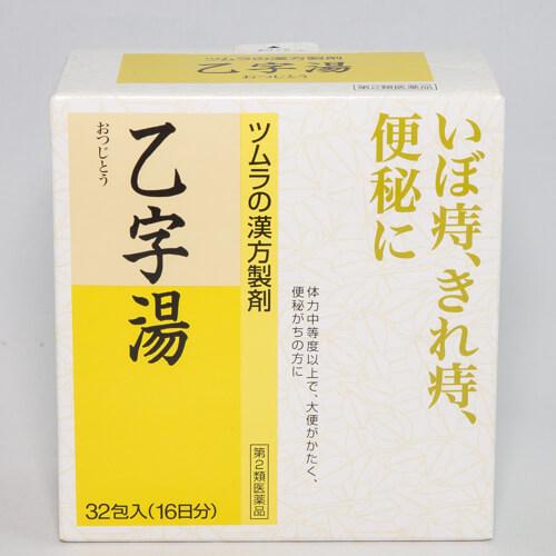 ツムラ 乙字湯エキス 32包(16日分)
