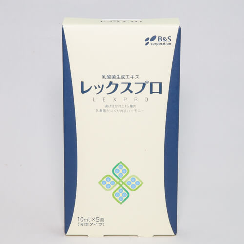 乳酸菌生成エキス レックスプロ 10ml x 5本