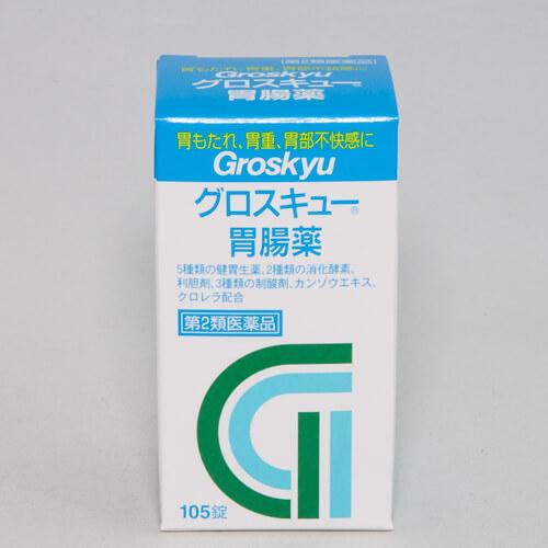 グロスキュー胃腸薬 105錠