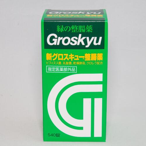 グロスキュー整腸薬 部外品 540錠