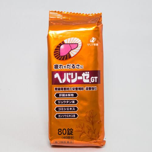 ゼリア へパリーゼGT 80錠(40回分)