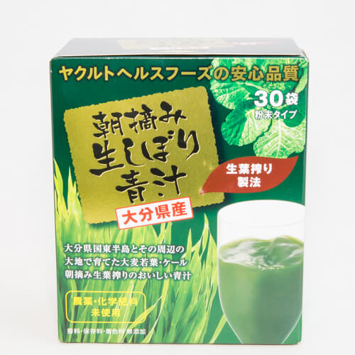 朝摘み生しぼり青汁 30袋
