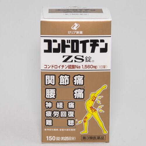 ゼリア コンドロイチンZS錠 150錠(約25日分)
