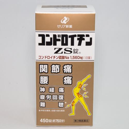 ゼリア コンドロイチンZS錠 450錠(約75日分)