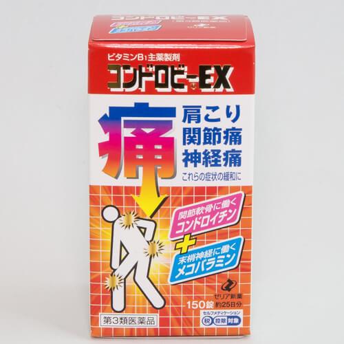 コンドロビーEX 150錠(約25日分)