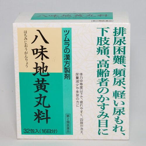 ツムラ 八味地黄丸料 32包(16日分)