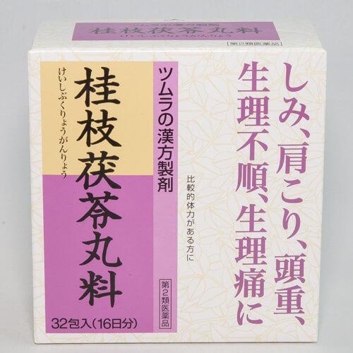 ツムラ 桂枝茯苓丸料 32包(16日分)