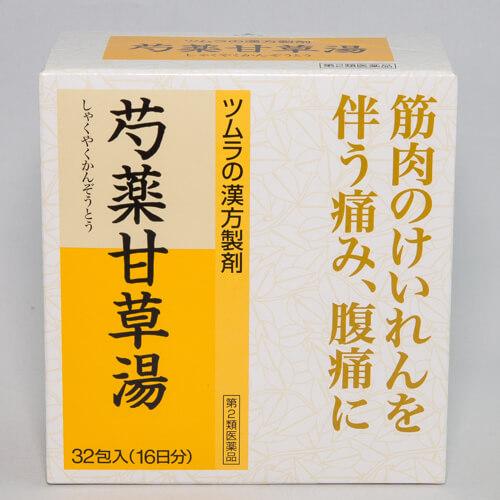 ツムラ 芍薬甘草 32包(16日分)