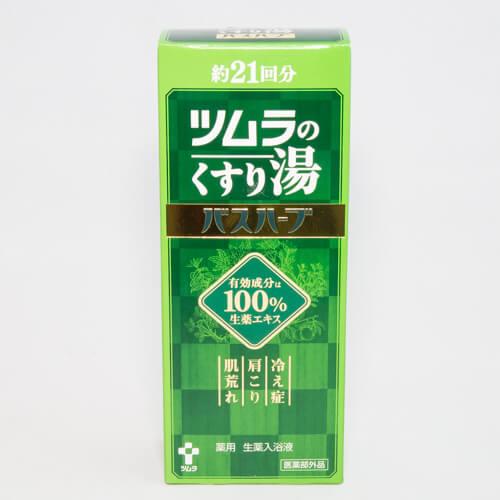 ツムラのくすり湯 バスハーブ 210ml(約21回分)