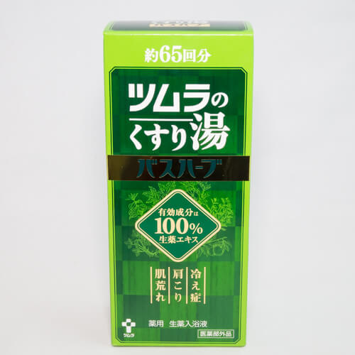 ツムラのくすり湯 バスハーブ 650ml(約65回分)