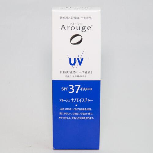Ag UVプロテクトビューティーアップ 25g