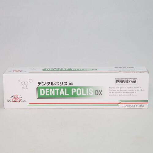 デンタルポリスDX 80g