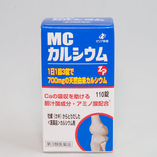 ゼリア MCカルシウム 110錠