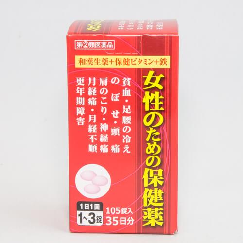 マザーセブン 105錠(35日分)